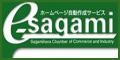 ホームページ自動作成サービスe-sagami