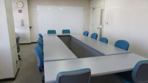 second conforrence room